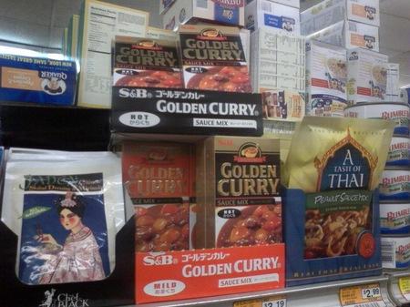 602-curry_test-thumb-450x337-601.jpg